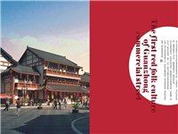 富平淡村圣丰文化商业街发展步入快车道