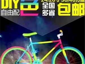夏天骑行的时间到了。便宜自行车,炫酷