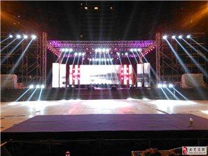 舞美设备租赁−−舞台桁架、TRUSS架、灯光、音响