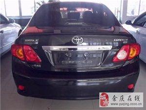 丰田卡罗拉1.6L售价1.5万