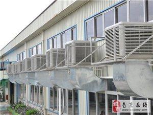 南京工厂通风系统安装的几种类型