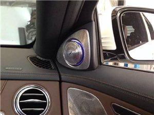 S400L 4MATIC改装加装旋转高音头柏林之声