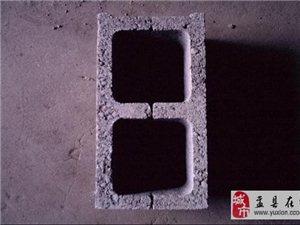 大溝渣磚銷售