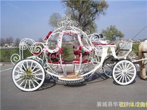 旅游公主马车YC-C0036型/皇家专用庆典车