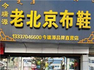 誠招通遼市(除扎旗)、赤峰市等地區加盟商、代理商