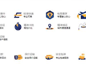 德邦物流 德邦物流全國長短途卡航汽運快遞業務。