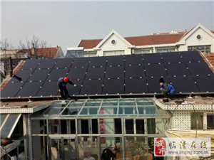 臨清專業安裝太陽能光伏發電站及并網手續