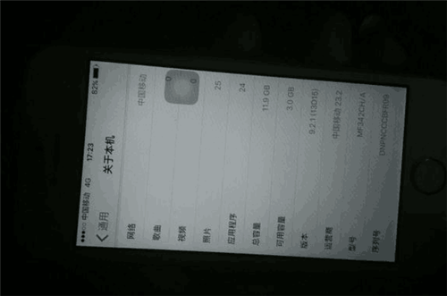 iPhone5s土豪金 - 1299元
