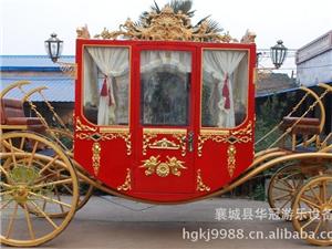 皇家马车、欧式马车、婚庆用品、旅游车、中国红婚礼车