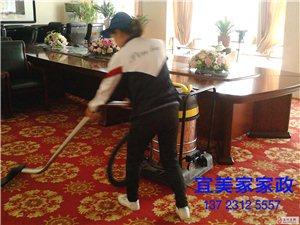 家政服务,新房保洁,信息中介,物业托管