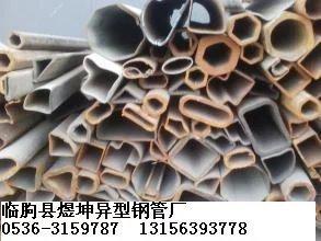 南京家具机械圆管方矩管椭圆管六角管异型管,