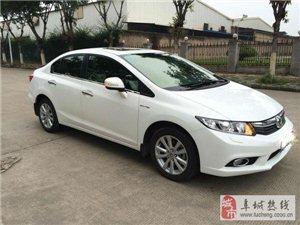 2013款本田思域1.8L自动豪华版售价1.5万