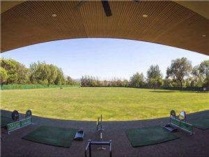 京西北高尔夫俱乐部誓为澳门拉斯维加斯网址全民高尔夫