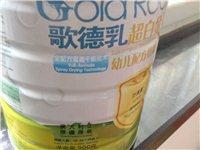 歌德乳奶粉3段900克1-3岁婴幼儿配方
