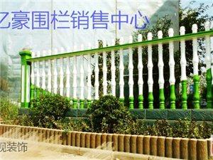景观室内外设计 施工 一条龙服务