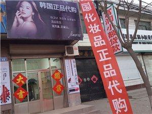 韩国化妆品正品代购