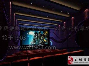 電影院加盟怎么樣 文化產業投資高速增長