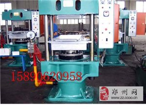 供應樹脂砂輪硫化機 橡膠地磚熱壓機