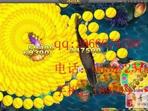 狼人软件手机棋牌游戏开发澳门网上投注游戏与中国文化相互