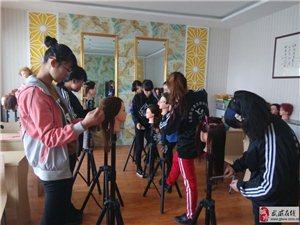 学校开设美容 美发 化妆造型课程