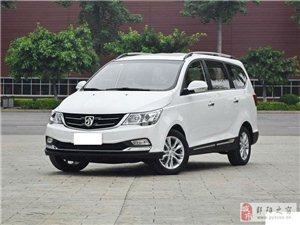 新款宝骏730商务车1.5豪华型7座售价1万