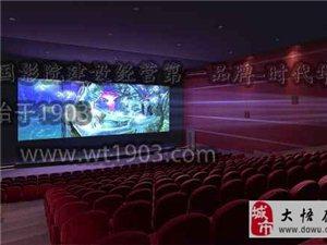 電影院加盟怎么樣 中國影視市場火熱