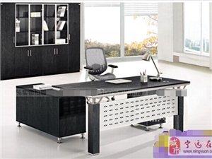出售转让一批澳门新葡京赌场办公用桌椅办公家具经理桌老板