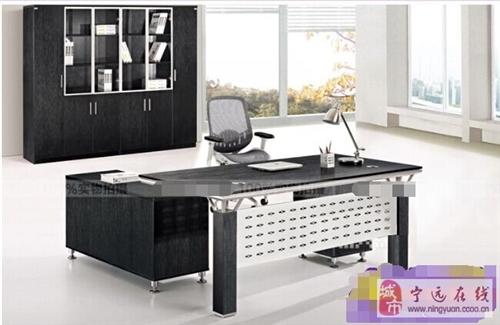 出售转让一批九乐棋牌网址办公用桌椅办公家具经理桌老板