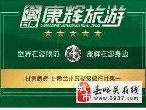 台湾专列.美在旅行12日游
