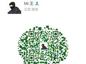 【出售】宝马525Li2.0T手自一体