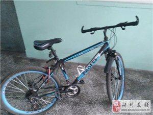 150元出售自行车