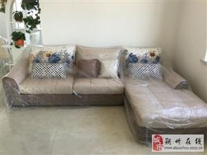 应定错尺寸低价转让3米布艺沙发一套!全新