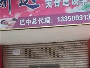 巴中江北祠堂街商铺旺铺出租