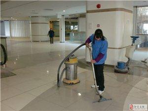 青岛即墨馨立诺家政保洁服务中心为您提供最专业的服务