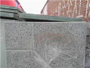 出售仿大理石水泥砖