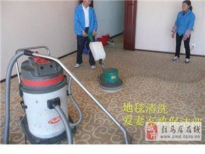 专业钟点工,室内外新旧房清洗保洁