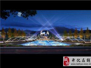澳门大发游戏网站县荷花广场及地下空间开发项目