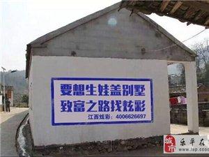 江西省炫彩貿易有限公司