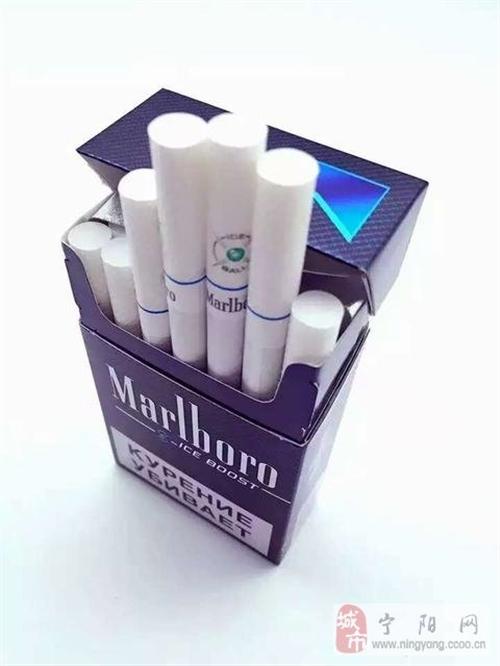 出售各種外煙鴨綠江香煙小雪茄