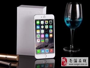 苍溪县哪有回收苹果手机的/苍溪二手手机回收