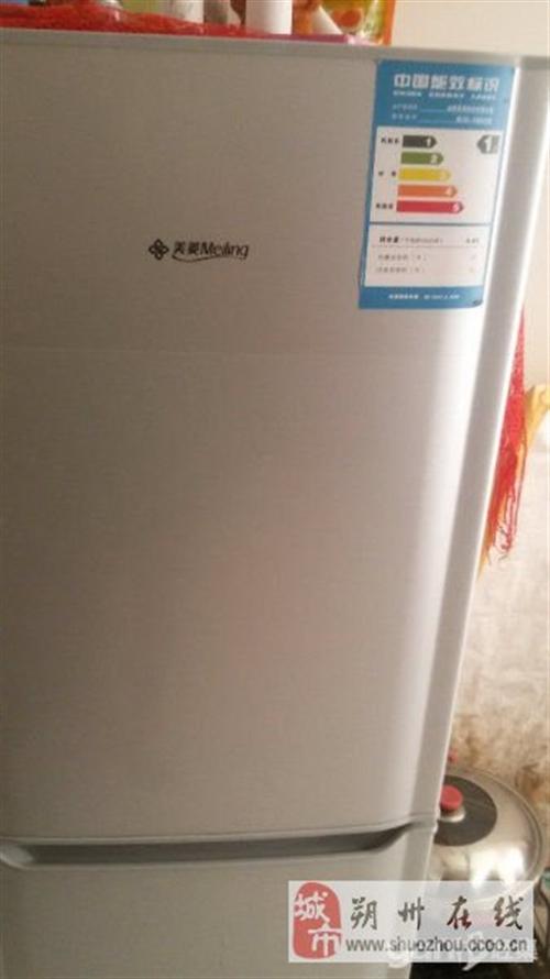 低价出售美菱冰箱