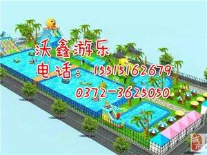 沃鑫游乐:充气城堡/水上乐园 时下最赚钱最火的生意