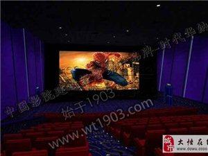 電影院加盟怎么樣 激活文化產業發展原動力