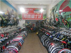 出售自行車.山地車