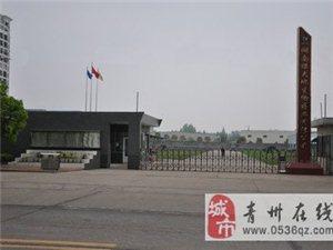 湖南綠大地生物藥業有限公司