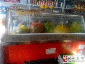 超市饭店专用冰箱