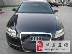 出售奧迪A6L售4萬二手車