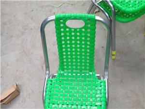 批发小塑料面靠背椅手提桌