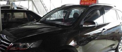 陆风X5车型 2015款 1.5T 手动 创享版前驱  [陆