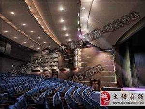 電影院加盟怎么樣 電影產業規模增長